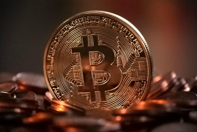 Da li biste uložili u kripto valute?
