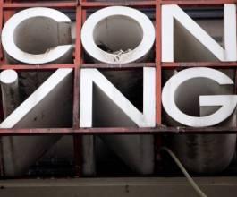 Radnicima Coninga u štrajku se pridružili kolege iz Coning Grupe