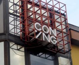 Uprava Coninga šuti, sindikat razgovara s državnim odvjetništvom i policijom