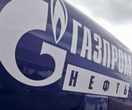 Gazprom Neft Balkan zainteresiran za Plomin C i hrvatsko plinsko tržište