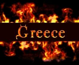 Grčka na rubu sloma izašla na ulice Atene [VIDEO]