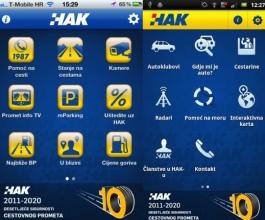 HAK 2.0 naći će vam parkirani auto, benzinsku i grad u kojem parkirate!