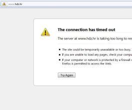 Srušena HDZ-ova internetska stranica