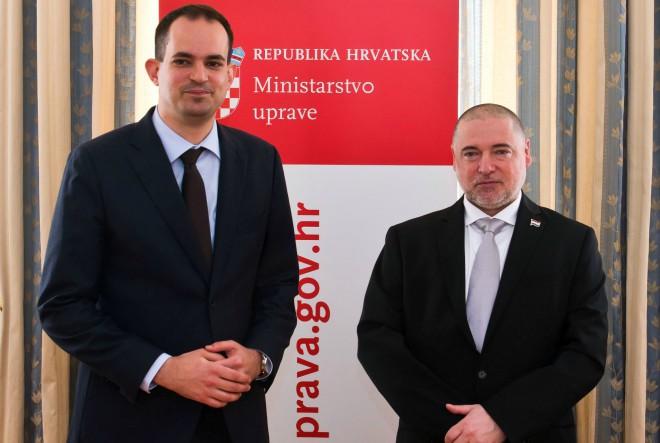 Ministarstvo uprave i AKD potpisali ugovor za razvoj i uspostavu platforme s elektroničkim uslugama