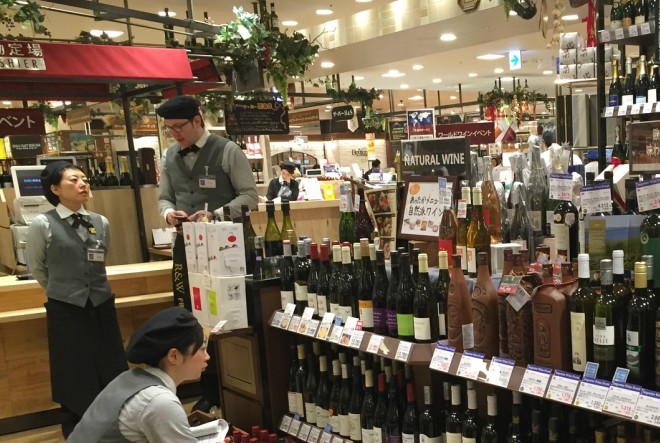 Hrvatska vina kreću u osvajanje japanskog tržišta