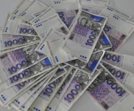 Popis poreznih dužnika je prilika za – biznis!