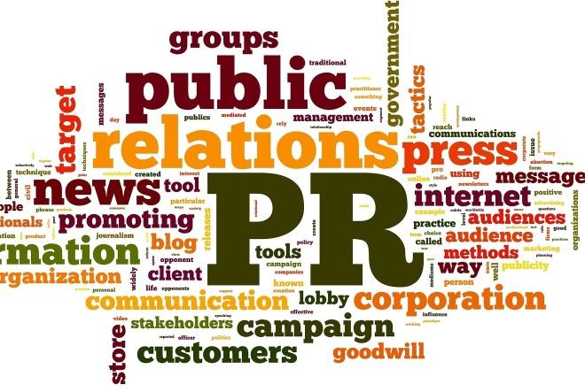 """Novokomponirani """"PR stručnjaci"""""""