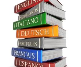 Želite odlično plaćen posao, govorite bar dva svjetska jezika i živjeli bi u inozemstvu?