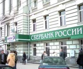 Sberbanka će financirati hrvatski izvoz u Rusiju i zemlje bivšeg SSSR-a