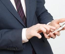 Pametni telefon smanjuje produktivnost?