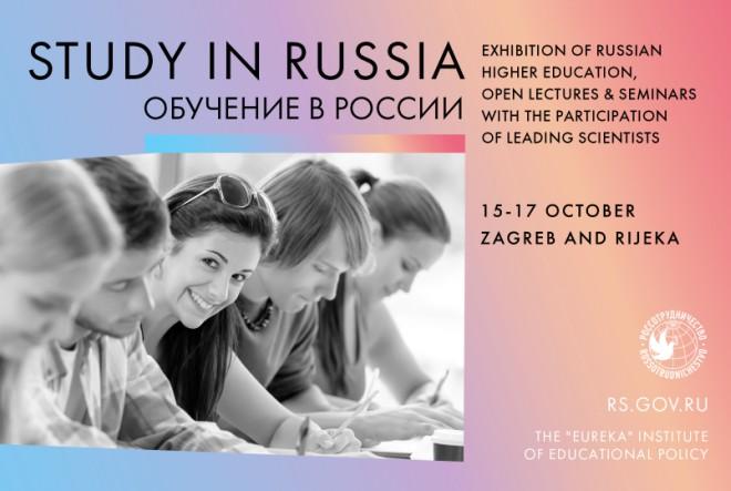 Institut za razvoj obrazovanja predstavlja 15. Sajam stipendija u Zagrebu i Rijeci