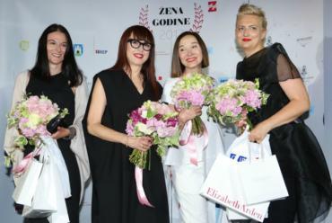 Vedrana Ergić – proglašena Ženom godine 2017