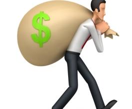 Donacije (darovanja) i sponzorstva kao priznati trošak