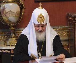 Crkva daje svoju imovinu za spas Cipra
