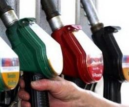 Ministarstvo predlaže slobodno formiranje cijena naftnih derivata