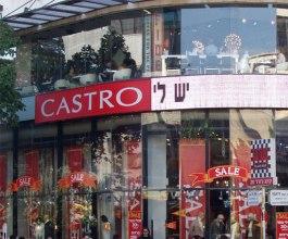 Castro – izraelski H&M na europskom tržištu konkurira najvećima