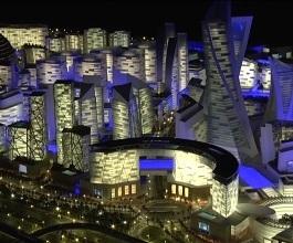 Najveći trgovački centar na svijetu