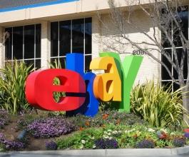Odličan početak shopping sezone digao cijenu dionice eBaya za 5 posto