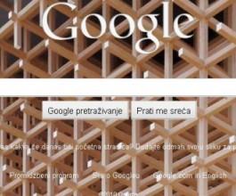 Odzvonilo bijeloj pozadini – Google uveo mogućnost personalizacije