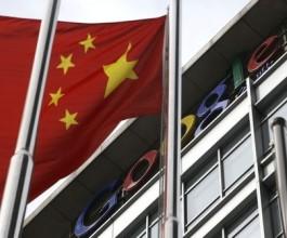 Google preusmjerio pretragu svoje kineske stranice na servere u Hong Kongu