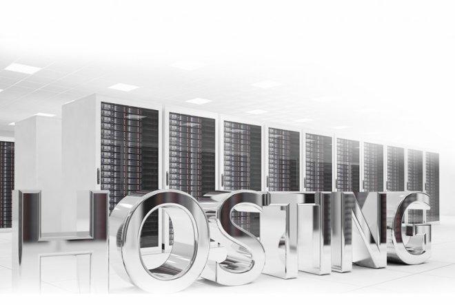 Strateško planiranje i dobar web hosting ne idu jedno bez drugog