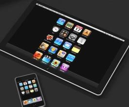 Osam stvari koje trebate znati o iPadu