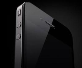 Apple u rujnu predstavlja dva nova uređaja – skupocjeni iPhone 5 i jeftiniji iPhone 4S