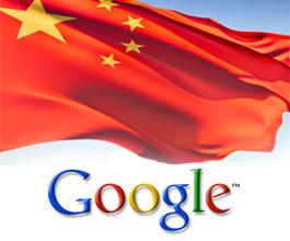 Kada se business pretvori u sveti križarski rat – Google ujedinio svijet protiv Kine