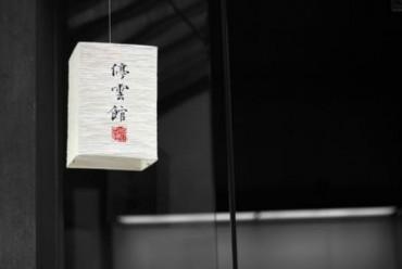 Poznavanje kineskog jezika uvelike pomaže u suradnji s kineskim tvrtkama