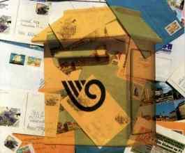 Hrvatska pošta otpušta 1100 radnika