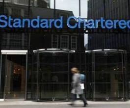 Ponajveća svjetska banka izložila američki bankarski sustav teroristima