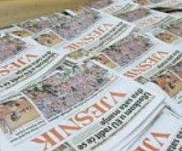 Država spasila oba Vjesnikova arhiva, a za 100.000 kuna kupuje i brend Vjesnik